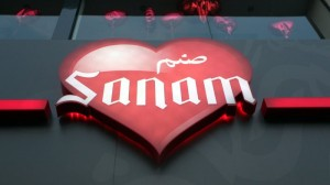Sanam Sweethouse & Restaurant